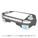 初期型PS Vitaに「L2/R2ボタンを追加するアタッチメント」発売時期が12月末に決定…価格は3,980円の画像