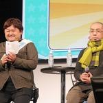 (左から)細山田水紀氏、吉永匠氏の画像
