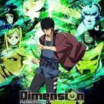 TVアニメ「Dimension W」1月10日より放送開始…TOKYO MXほか、PS Video独占先行配信も
