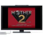バーチャルコンソール『MOTHER』3作品が20%OFFに、『MOTHER3』配信記念の期間限定セール