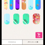 【オトナの乙女ゲーム道】第21回:プリクラみたいにネイルシールが作れる「ネイルプリ」を触ってみたの画像