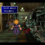 【PS4 DL販売ランキング】『FINAL FANTASY VII』が1位ランクイン、リメイク版発表記念でプライスダウンセールも(12/9)