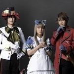 ミュージカル「ハートの国のアリス」メインビジュアルが公開、サントラCDやアフターイベント情報も