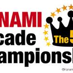 The 5th KONAMI Arcade Championshipの画像