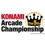 コナミのAC総合大会「The 5th KONAMI Arcade Championship」予選開始!『BEMANI』『マジアカ』『ツムツム』など15作品