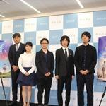 【レポート】新海誠監督3年ぶり劇場アニメ「君の名は。」製作発表会 ― 現場のトップアニメーターに感激