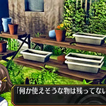 3DS『脱出アドベンチャー』シリーズの最新作が近日配信…主人公が小学生の姿に!?の画像