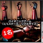 『メタルギア』公認ルールでサバゲー!「ASOBIBA」各店でリアル「ダンボール潜入」実施決定の画像