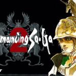 『ロマンシング サ・ガ2』のスマホ/PS Vita移植が決定