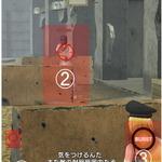 美少女×ガンアクション!『ソウル・オブ・セブンス』プレイレポ―指1本で打ち抜く快感の画像