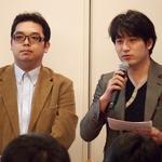 """【レポート】『RPGツクールMV』仕掛け人・ゲームメーカー・クリエイターが語る""""ツクラーコミュニティ""""の未来とはの画像"""