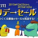 Steamホリデーセールは日本時間で12月23日から