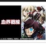 アニメ「血界戦線」一挙放送が実施、ニコ生にて12月27日18時より