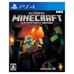 PS4/PS3『マインクラフト』大型アップデート「v1.22」配信開始!PS Vitaは21日
