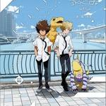 映画「デジモンtri. 」第1章の興行収入2億円突破、BD/DVD早くも発売
