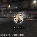 VRで「デスノート」の世界を体験!集英社の仕掛け人に聞いたの画像