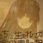"""スクエニ新作『グリムノーツ』今冬配信!""""絵本""""を題材にした""""大人""""向け新解釈スマホRPG"""