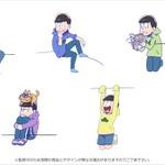 あの六つ子がコップのフチに!「PUTITTO おそ松さん」2016年春発売
