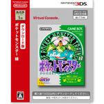 新ハード「ニンテンドー2DS」2月27日発売! 初代『ポケモン』を同梱、価格は9,980円の画像