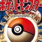 20年前に発売された初代「ポケモンカードゲーム」が復刻!パッケージも忠実に再現