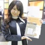 SEMICON Japan 2015|橋本彩香さん(Twitter:@charmmmmy)の画像