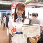 農業ワールド2015|ななえさん(Twitter:@nana_nyanco)の画像