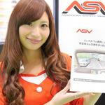 東京モーターショー2015|桜井綾香さん(Twitter:@aya_sakura0819)の画像