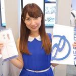東京モーターショー2015|愛内えりかさんの画像