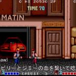 【特集】ゲームBGMを使ったラップ動画連載スタート!第一回目は『ダブルドラゴン』/DTchainsaw feat.DARTHREIDERの画像