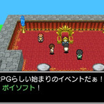 超体感型RPG「オルデルクエスト」に世界に飛び込んだ主人公たちの画像