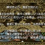 ゲーム内ゲーム「オルデルクエスト」にしっかりしたストーリーもありの画像