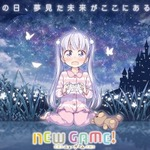 TVアニメ「NEW GAME」待望のティザーサイトオープン