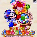 【hideのゲーム音楽伝道記】第23回:『ドクターマリオ』― 中毒性バツグンのアクションパズルを彩る音楽の画像