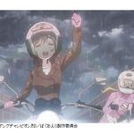 TVアニメ「ばくおん!!」PV公開!西村純二監督、アニメーション制作にトムス