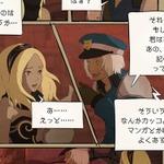 【特集】女子も胸キュン!「最前線オヤジゲームキャラ」TOP10の画像
