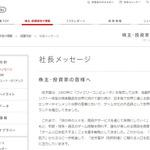 【週刊インサイド】クリスマスプレゼントの悲劇に注目集まる、また7歳の少年が70万円もの課金をの画像