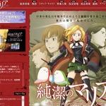 【特集】インサイド編集部が選ぶ「2015年のおすすめゲーム・アニメ・漫画」の画像