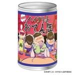 """「おそ松さん」""""チビ太のハイブリットおでん""""が缶詰になって登場"""