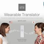 話すだけで自動的に翻訳してくれるデバイス「イリー」発表…まずは英語・日本語・中国語に対応