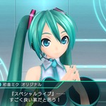 『初音ミク -Project DIVA- X』OPテーマ「罪の名前」や収録楽曲情報などが公開、ライブクエストモードには「スペシャルライブ」も登場の画像