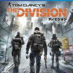 PS4版『ディビジョン』パッケージの画像