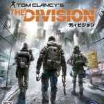 Xbox One版『ディビジョン』パッケージの画像
