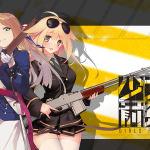 自律型人形兵器を育成する戦略SLG『少女前線』日本サービス決定…モーゼルや一〇〇式が美少女にの画像