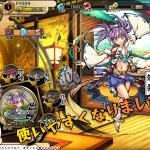 『九十九姫』メインストーリー新章「鏡の世界編 第一幕」実装の画像