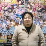 セガのオリジナルIPとして、『チェインクロニクル』をしっかりと育てていきたい/セガゲームス秋山隆利氏インタビュー(前編)