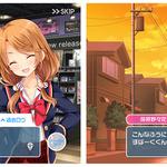 【俺とガルフレ(おんぷ)】 黒タイツに救われた日の画像