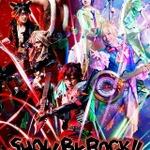 ミュージカル「SHOW BY ROCK!!」衝撃のメインビジュアル、来場者プレゼント企画も発表