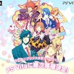 『うた☆プリ♪』シリーズがPS Vitaに順次移植、追加要素も…第1弾は『Repeat』
