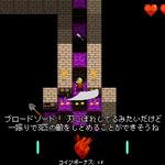 PS4/PS Vita『クリプト・オブ・ネクロダンサー』1月18日配信決定、リズムゲームとローグライクが融合の画像