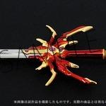 「レイアース」に登場する「光の剣」が金属で立体化!予約受付開始の画像